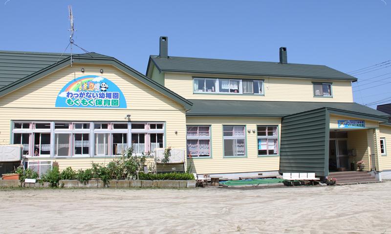 学校法人禅徳学園 稚内幼稚園 | 北海道稚内市宝来の幼稚園